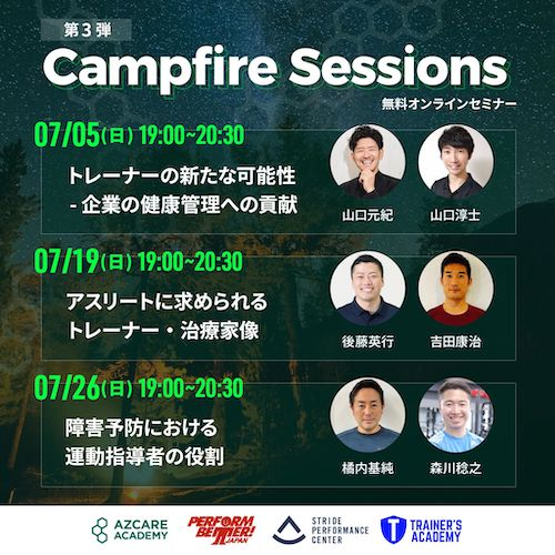 Campfire Sessions × Trainers Academy